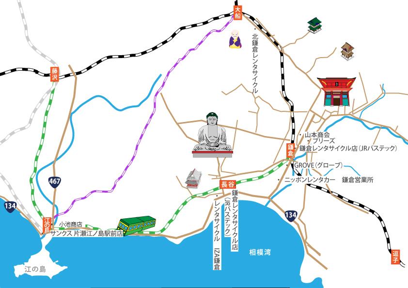 鎌倉、江の島 レンタサイクル