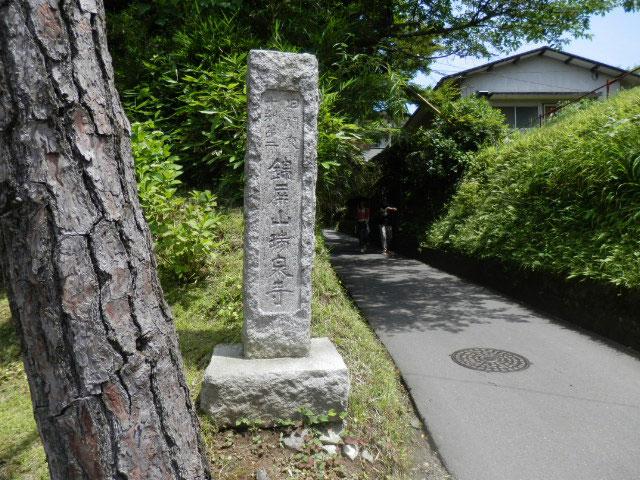 瑞泉寺(鎌倉)の観光の基本情報、地図を掲載しています。